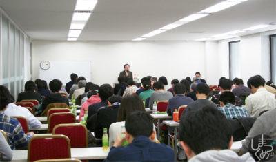 戎光祥ヒストリカルセミナー「戦国島津氏の魅力」レポート