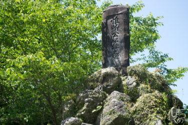 帖佐御屋地跡(島津義弘居館跡)