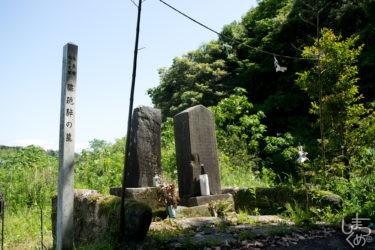 膝跪騂(膝突栗毛)の墓