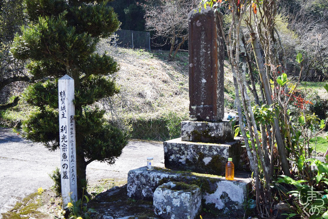 利光宗魚の墓(成大寺)